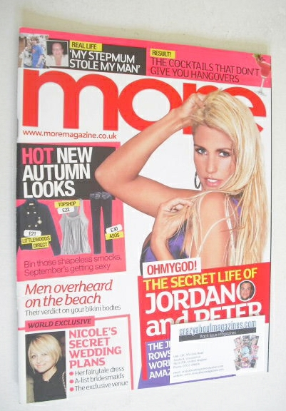 <!--2007-08-14-->More magazine - Jordan cover (14-27 August 2007)