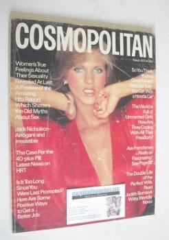 Cosmopolitan magazine (March 1977)