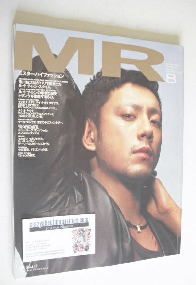 Mr. High Fashion magazine (August 2002)