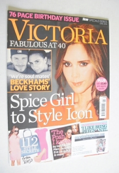 Now Special Issue - Victoria Beckham Fabulous At 40 cover (June 2014)