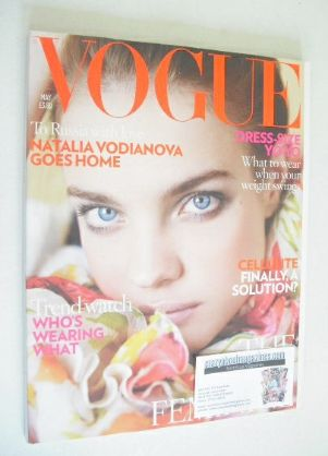 <!--2008-05-->British Vogue magazine - May 2008 - Natalia Vodianova cover