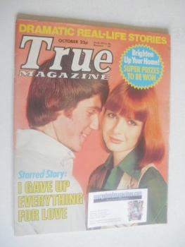 True magazine (October 1975)