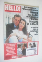 <!--1990-10-13-->Hello! magazine - Princess Caroline and Stefano Casiraghi cover (13 October 1990 - Issue 123)