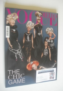 Vogue Gioiello magazine - March/April 2009 - Barbie cover