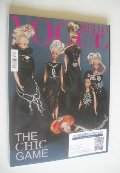 Vogue Gioiello magazine - March/April 2009 - Barbie cover