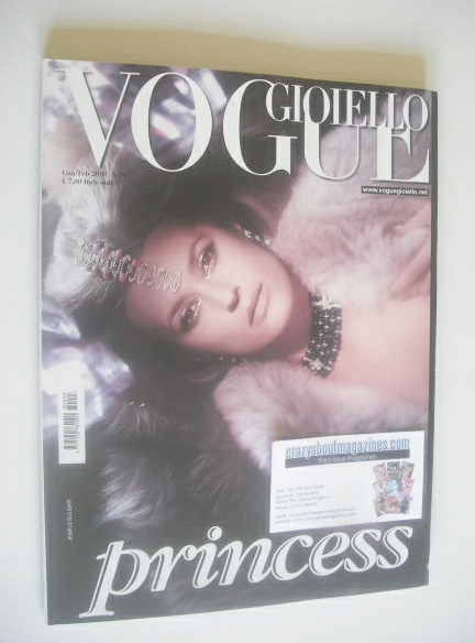 Vogue Gioiello magazine - January/February 2008 - Yasmin Le Bon cover