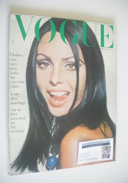 <!--1964-10-15-->British Vogue magazine - 15 October 1964 - Daliah Lavi cov