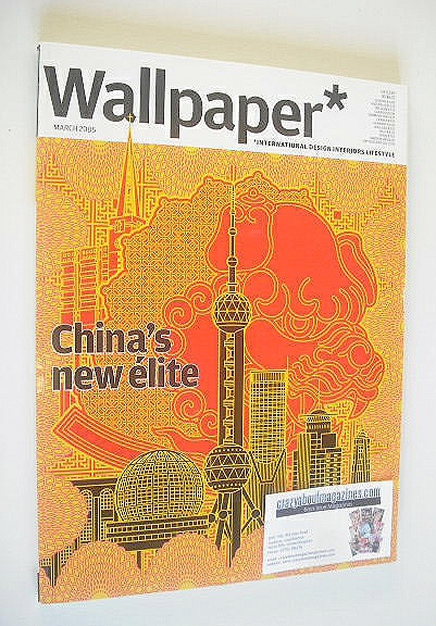 <!--2005-03-->Wallpaper magazine (Issue 76 - March 2005)