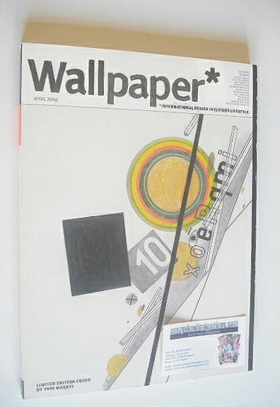 <!--2006-04-->Wallpaper magazine (Issue 87 - April 2006)