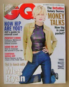 British GQ magazine - November 1995 - Meg Ryan cover