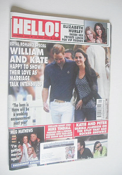 <!--2009-05-26-->Hello! magazine - Prince William and Kate Middleton cover
