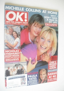 OK! magazine - Michelle Collins cover (8 October 1999 - Issue 182)