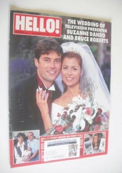 Hello! magazine - Suzanne Dando and Bruce Roberts cover (12 October 1996 - Issue 428)