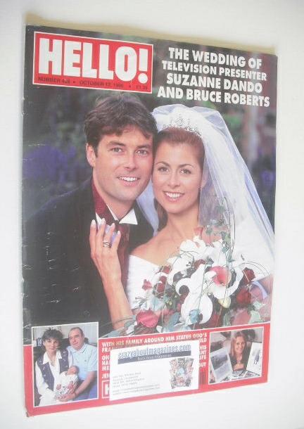 <!--1996-10-12-->Hello! magazine - Suzanne Dando and Bruce Roberts cover (1