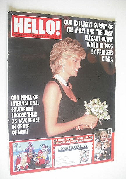 <!--1995-12-30-->Hello! magazine - Princess Diana cover (30 December 1995 -
