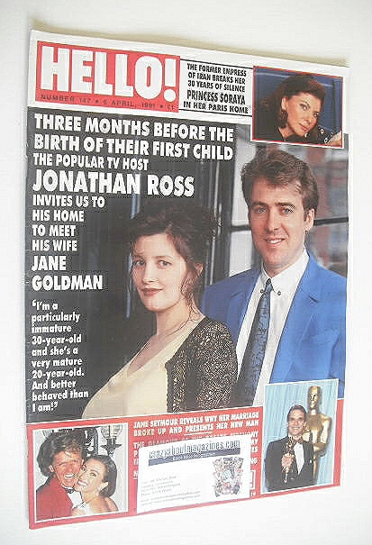 <!--1991-04-06-->Hello! magazine - Jonathan Ross and Jane Goldman cover (6