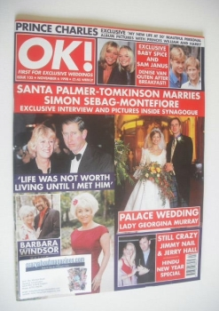 OK! magazine - Lady Georgina Murray cover (6 November 1998 - Issue 135)