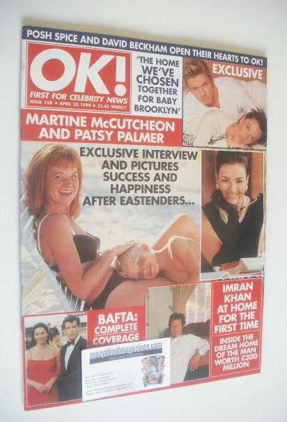 <!--1999-04-23-->OK! magazine - Patsy Palmer cover (23 April 1999 - Issue 1