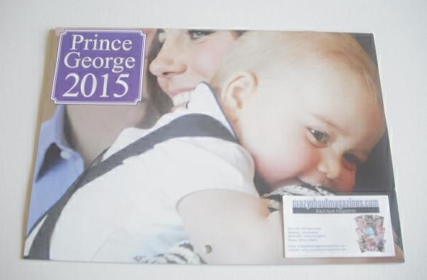 Prince George 2015 calendar
