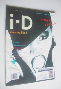 i-D magazine - Grace Jones cover (April 1987)