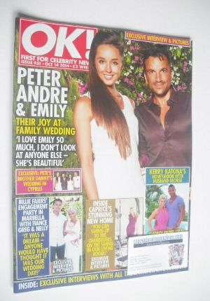 <!--2014-10-14-->OK! magazine - Peter Andre and Emily MacDonagh cover (14 O