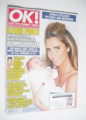 <!--2014-09-23-->OK! magazine - Katie Price and Bunny Hayler cover (23 Sept