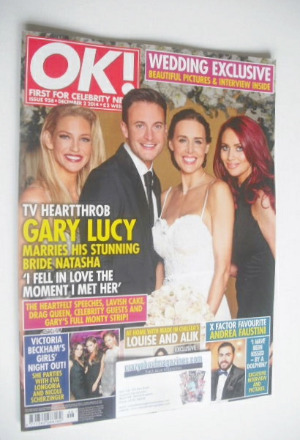 <!--2014-12-02-->OK! magazine - Gary Lucy wedding cover (2 December 2014 -