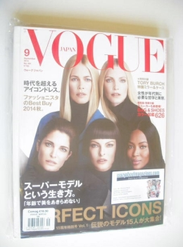 Japan Vogue Nippon magazine - September 2014 - Perfect Icons cover