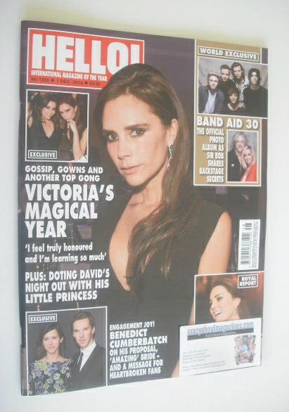 <!--2014-12-01-->Hello! magazine - The Duchess of Cambridge cover (1 Decemb