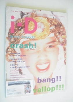 i-D magazine - Tess cover (May 1987)