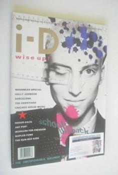 i-D magazine - Amanda King cover (September 1986)