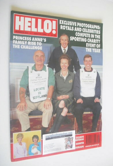 <!--1995-07-15-->Hello! magazine - Royals and celebrities cover (15 July 19