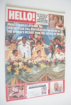 Hello! magazine - Prince Charles Attends the 50th Birthday Celebrations of the Sultan of Brunei cover (27 July 1996 - Issue 417)