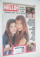 <!--1992-05-30-->Hello! magazine - Jane Seymour cover (30 May 1992 - Issue 205)
