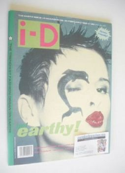 i-D magazine - Lisa Stansfield cover (February 1989 - Issue 66)