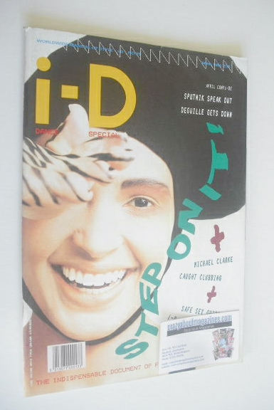 <!--1986-04-->i-D magazine - Akure cover (April 1986 - Issue 35)