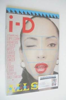 i-D magazine - Sade cover (April 1983 - No 14)