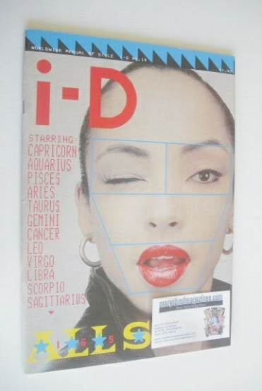 <!--1983-04-->i-D magazine - Sade cover (April 1983 - No 14)