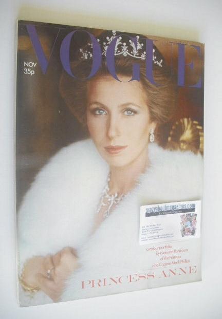 <!--1973-11-->British Vogue magazine - November 1973 - Princess Anne cover