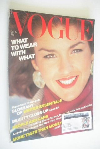 <!--1979-10-15-->British Vogue magazine - 15 October 1979 (Vintage Issue)