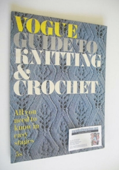 Vogue Guide To Knitting & Crochet (1969)