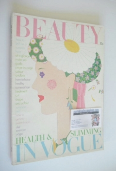 <!--1973-08-->Beauty In Vogue magazine (Summer 1973)