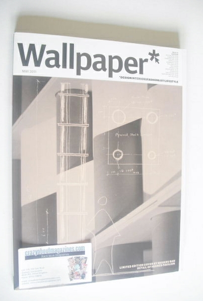 <!--2011-05-->Wallpaper magazine (Issue 146 - May 2011, Limited Edition)