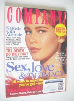 Company magazine - July 1994 - Claudia Schiffer cover