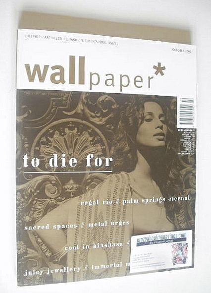 <!--2002-10-->Wallpaper magazine (Issue 52 - October 2002)