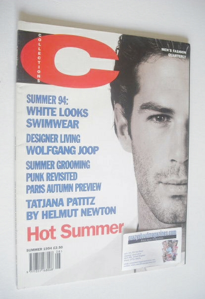 C magazine - Summer 1994 (No 3)