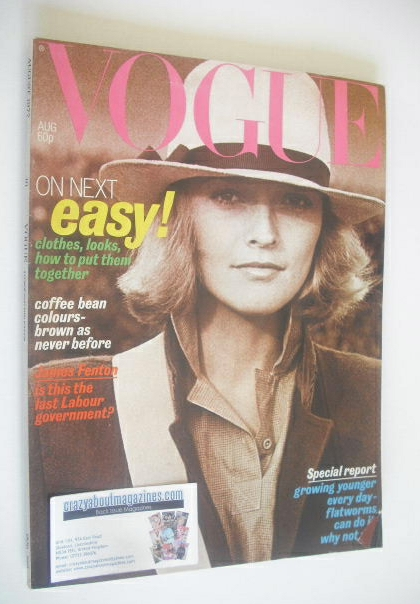<!--1977-08-->British Vogue magazine - August 1977 (Vintage Issue)