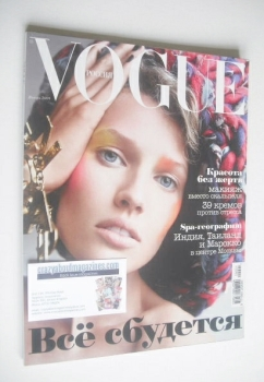 Russian Vogue magazine - January 2009 - Toni Garrn cover