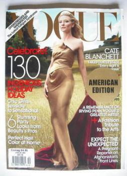 US Vogue magazine - December 2009 - Cate Blanchett cover