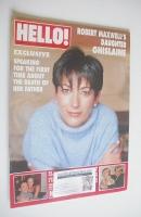 <!--1997-02-23-->Hello! magazine - Ghislaine Maxwell cover (23 February 1997 - Issue 446)